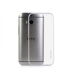 BASEUS Air Case for HTC M8 White