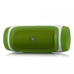 JBL Charge Green (JBLCHARGEGRNEU)