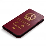 Ozaki O!coat Worldpass China for Samsung Galaxy S IV i9500 (OC741CN)