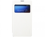 ROCK Excel series White for Sony Z1...