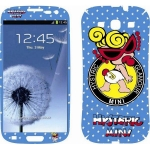 MTV Skin Baby for Samsung Galaxy S3...