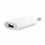 USB Power Adapter 2.1A 5W White (no box)