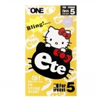 The ONE Skin Hello Kitty Ete for...