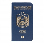 Ozaki O!coat Worldpass UAE for...